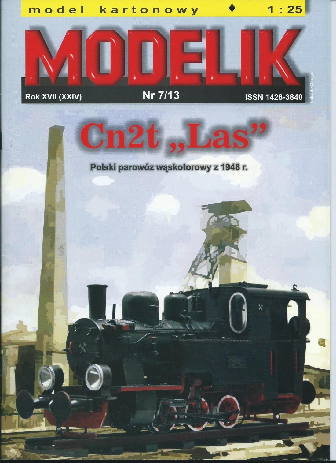Cn2t model cover