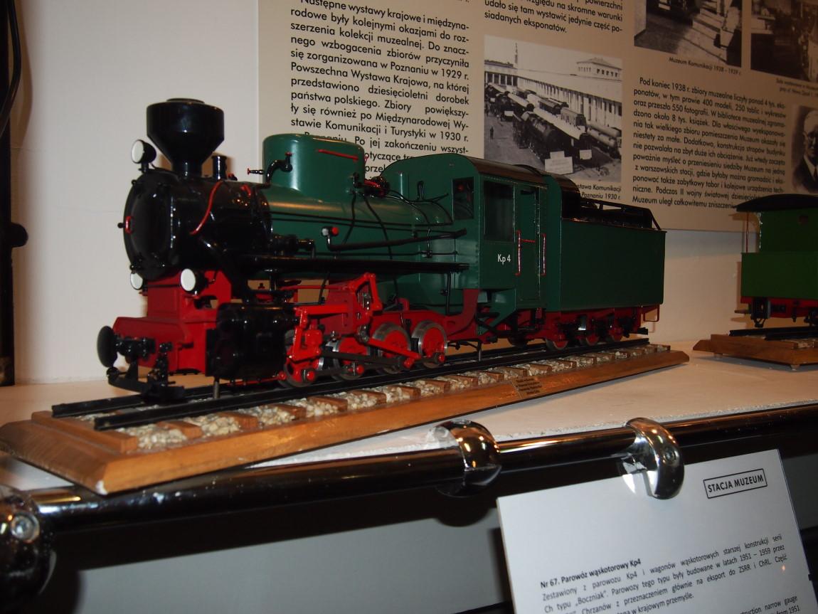 kp4 museum model 2