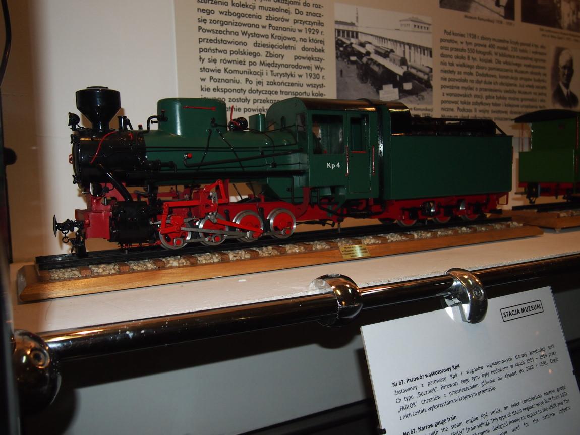 kp4 museum model 3