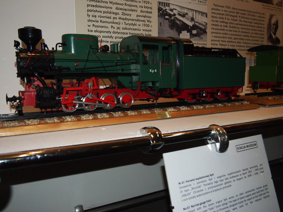 kp4 museum model 6