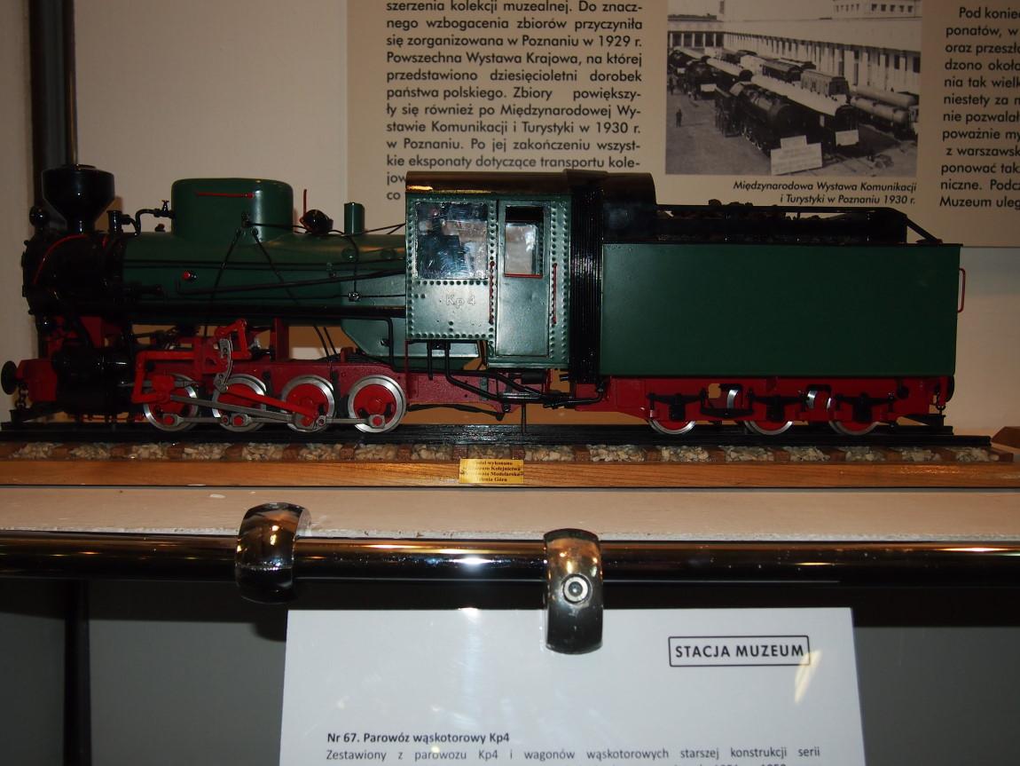 kp4 museum model 7