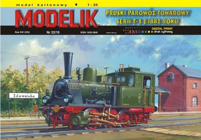 Tkw2 model book cover