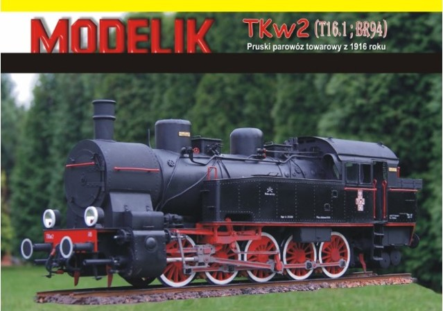 Tkw2 model image 1